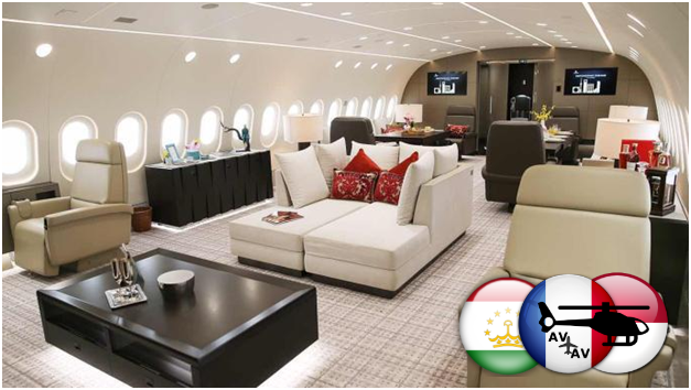 Услуги VIP перелетов от брокера AVIAV TM в Европе – Cofrance SARL