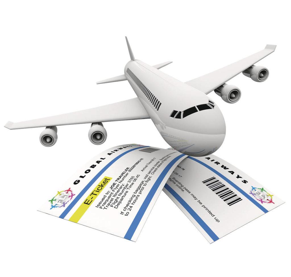Ինքնաթիռի լոու քոսթ տոմսեր