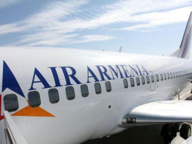 Аренда самолета в Армении
