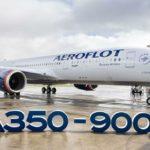 Առաջին Airbus A350-ը Աէրոֆլոտի օդանավերի պարկում