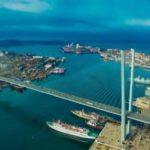 Владивосток – тихоокеанские ворота России